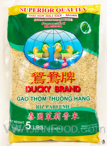 Ducky Brown Rice, 5-Pound Bag (10-Count)