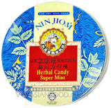 Nin Jiom Herbal Candy (Super Mint), 2.1 oz (12-Count)