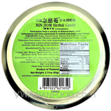 Nin Jiom Herbal Candy (Lemongrass), 2.1 oz (12-Count)