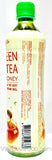 Chin Chin Green Tea with Honey, 17 oz (24-Count)