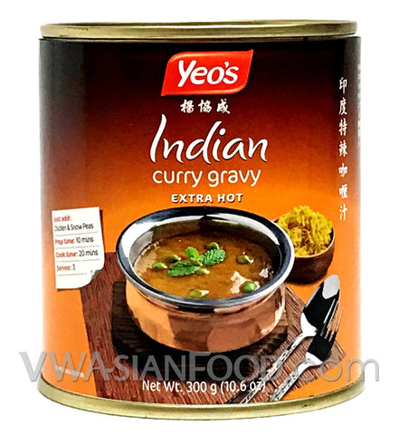 Yeo's Indian Curry Gravy (Extra Hot) 10.6 oz (24-Count)