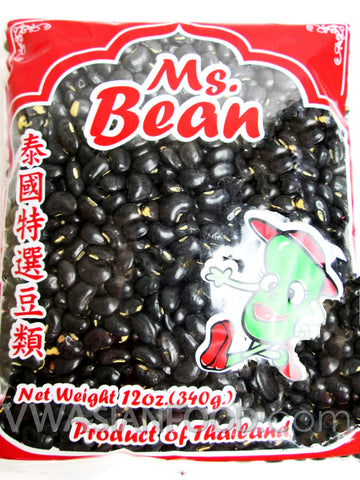 Ms. Bean Black Bean Whole, 12 oz (50-Count)