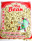 Ms. Bean White Bean Whole, 12 oz (50-Count)