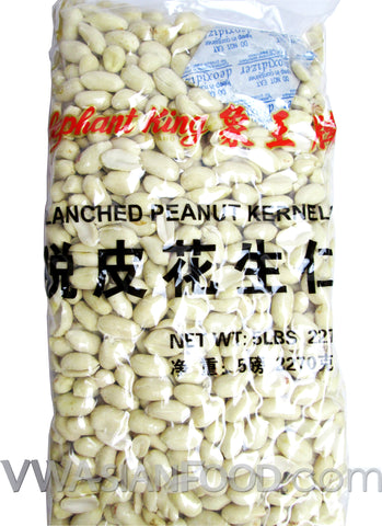 Peanut Peeled, 5-Pound Bag (10-Count)