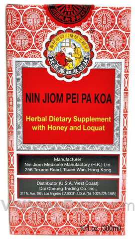 Nin Jiom Throat Syrup Medicine, 10 oz (24-Count)