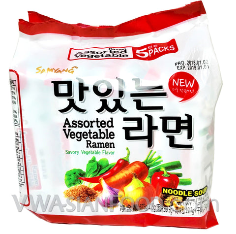 Samyang Assorted Vegetable Ramen, 5oz, 5-bags (16-Count)