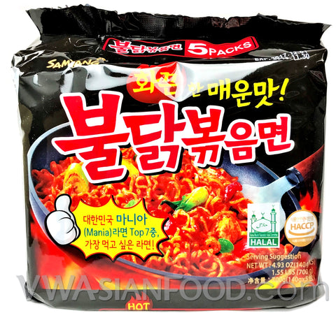 Samyang Chicken Ramen, 5oz, 5-bags (16-Count)
