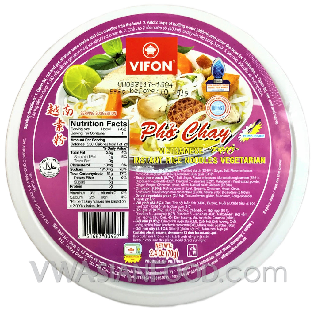 Vifon Vegetarian Rice Noodles Bowl (Pho Chay) 2.4 oz, 12-Bowls (3-Packs)