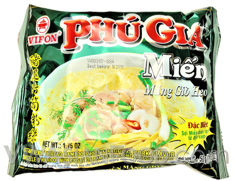 Vifon Pork Bean Thread (Phu Gia Mien Heo) 1.7 oz, 12-Bags (6-Packs)