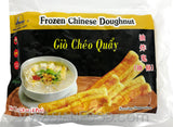 Vietnamese Lady Frozen Chinese Doughnut 4 Pieces, 2.8 oz (20-Count)