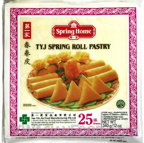 "Spring Home Fz TYJ Spring Roll Pastry 8""x25 pc - 12 oz (40 - Count)"