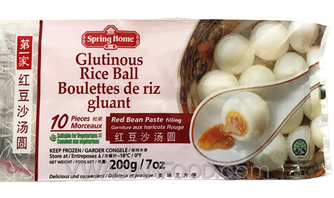 Spring Home Fz Rice Ball Red Bean Filling 7 oz (24 - Count)