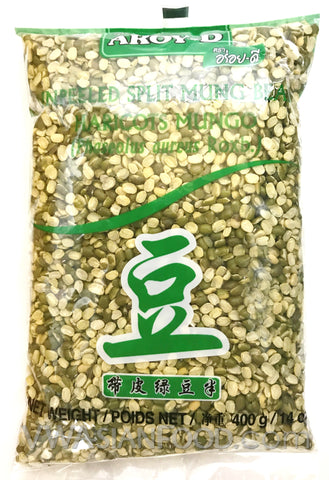 Aroy-D Mung Bean Unpeeled Split, 14 oz (50-Count)