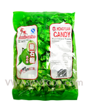 Hongyuan Guava Candy, 12.3 oz (30-Count)