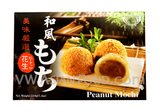 Royal Family Peanut Mochi, 7.4 oz (24-Count)