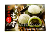 Royal Family Green Tea Mochi, 7.4 oz (24-Count)