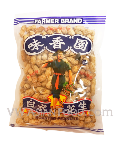 Farmer Roasted Peanuts, 10.58 oz (30-Count)