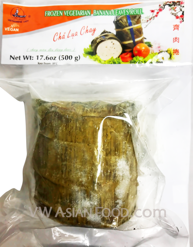 Vietnamese Lady Frozen Vegetarian Banana Leaves Meat Roll, 17.6 oz (24-Count)