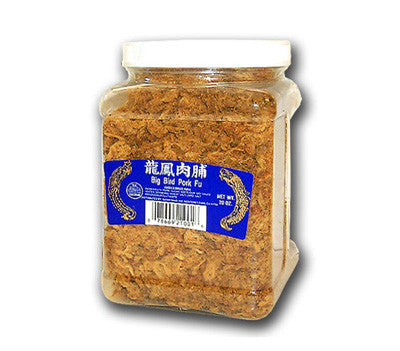 Big Bird Pork Fu (Cooked-Dried Pork), 20 oz (12-Count)