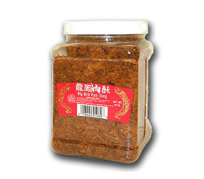 Big Bird Pork Sung (Cooked-Dried Pork), 20 oz (12-Count)