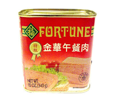 Fortune Luncheon Meat, 12 oz (24-Count)
