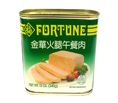 Fortune Luncheon Meat, 12 oz (12-Count)