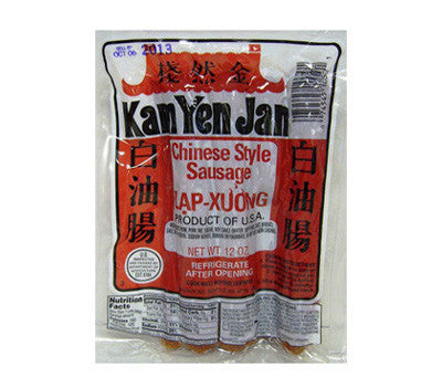 Kam Yen Jan Pork Sausage (Chinese-Style Lap Xuong), 12 oz (40-Count)