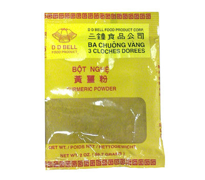 KTT Tumeric Powder (Bot Nghe), 2 oz (50-Count)