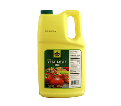 Mega All Purpose Vegetable Oil, 88 oz (8-Count)