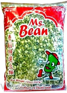 Ms. Bean Mung Bean Unpeeled Split, 12 oz (50-Count)