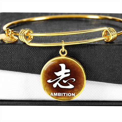 ShineOn Fulfillment Bangles Circle Pendant Gold Bangle / No Luxury Steel Charm Bangle - Chinese Character Ambition (Round)