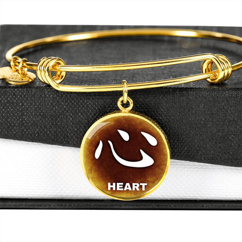 ShineOn Fulfillment Bangles Circle Pendant Gold Bangle / No Luxury Steel Charm Bangle  - Chinese Character Heart (Round)