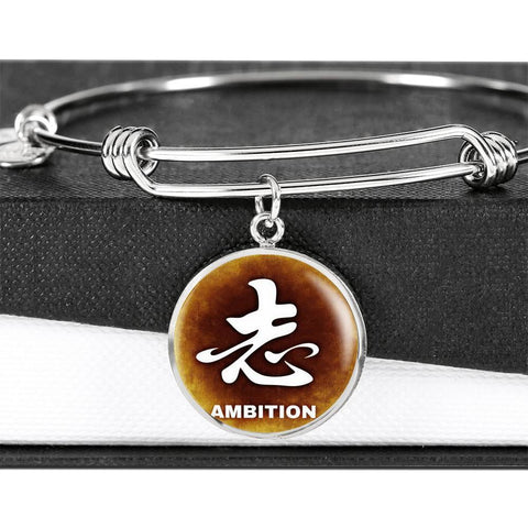 ShineOn Fulfillment Bangles Luxury Bangle (Silver) / No Luxury Steel Charm Bangle - Chinese Character Ambition (Round)