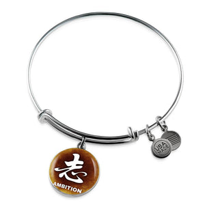 Luxury Steel Charm Bangle - Chinese Character Ambition (Round)