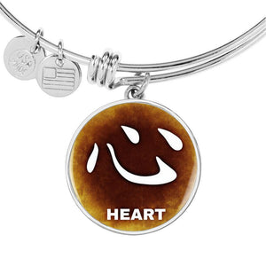 ShineOn Fulfillment Bangles Luxury Bangle (Silver) / No Luxury Steel Charm Bangle  - Chinese Character Heart (Round)
