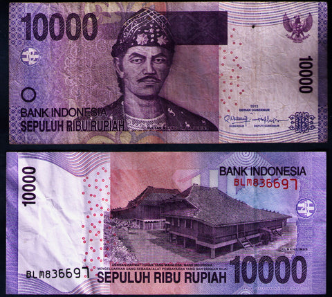 10,000 Indonesia Rupiah BankNote [CIRCULATED]