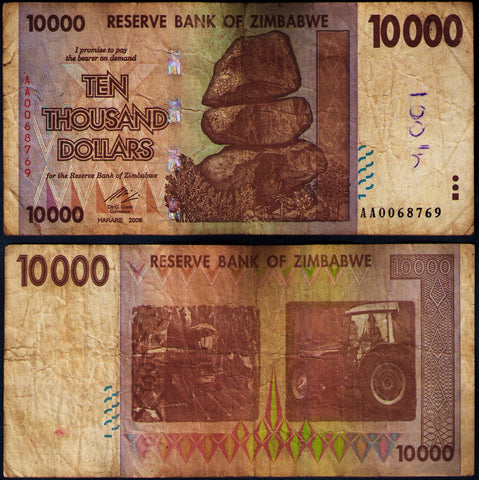 10,000 Zimbabwe Dollars Bank Note