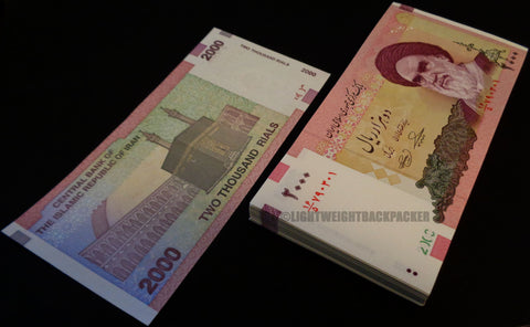 100 x 2,000 Iran Rials BankNotes Uncirculated Bundle