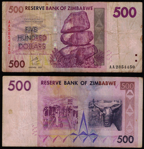 500 Zimbabwe Dollars Bank Note
