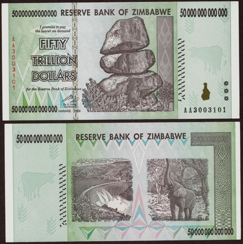 50 Trillion Zimbabwe Dollars Bank Note