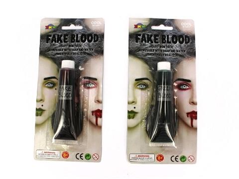 Halloween Fake Blood Gel Red/Green