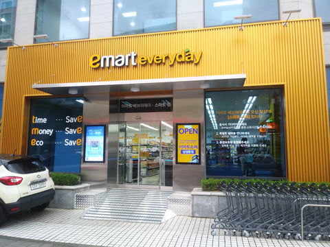 Emart Everyday cashier-less store in Gangnam, Seoul