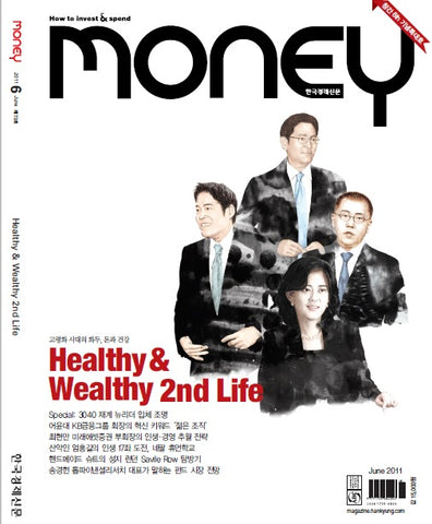 Money Magazine South Korea