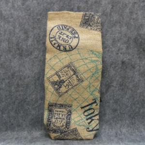 QT049 Quilted Burlap Bag - Trinkets & Things Handmade with Aloha