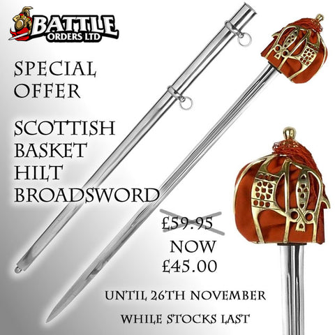 Scottish Basket Hilt Broadsword Replica