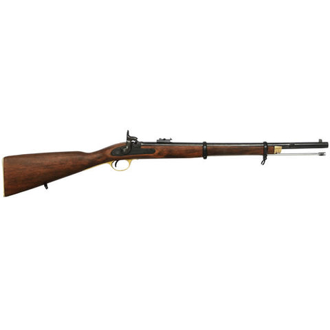 Enfield Rifle (1860) - G1046
