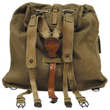 Czech M1960 Backpack with Y Strap Frame- Used