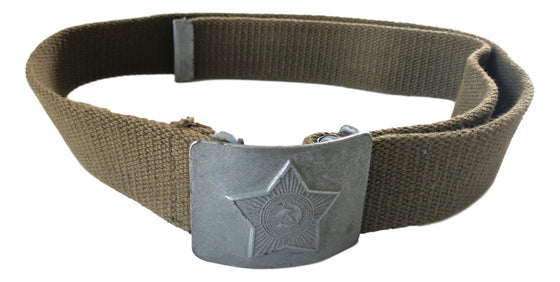 Soviet Cold War Era Canvas Belt with Aluminum Buckle- Used