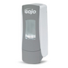 ISE International Singapore_GOJO® ADX-7™ Dispenser grey