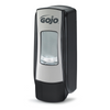 ISE International Singapore_GOJO® ADX-7™ Dispenser chrome